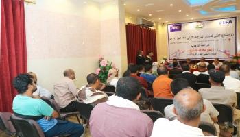 اجتماع اللجنة الفنية مع ممثلي الأندية المشاركة بحضور ممثل اتحاد كرة القدم