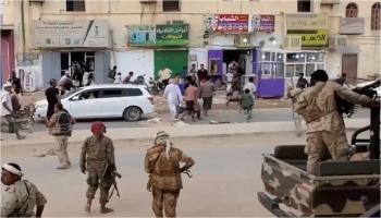 """""""سام"""": استخدام القوة ضد المتظاهرين في عدن وحضرموت انتهاك خطير يستوجب المساءلة"""