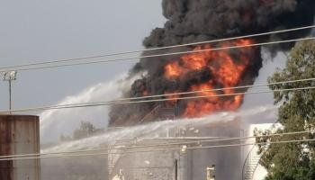 حريق في لبنان