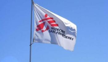 شعار أطباء بلا حدود