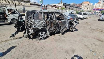انفجار سابق في عدن