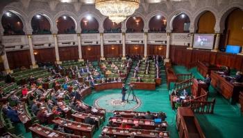 مفوض الاتحاد الأوروبي: لا يمكن للبرلمان التونسي أن يبقى مغلقا إلى ما لا نهاية