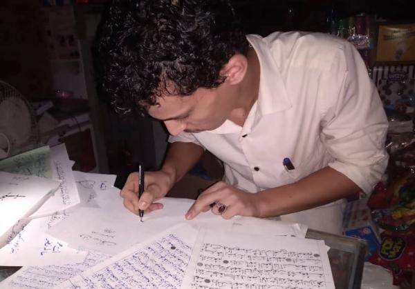 شاب يبدع في إحياء كتابة المصحف بخط اليد (تقرير)