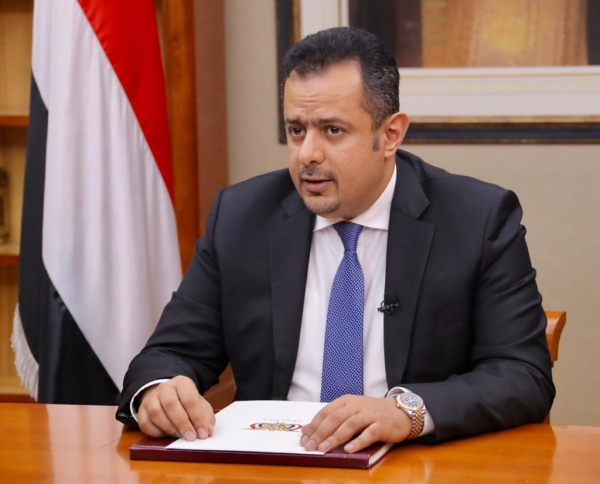 الحكومة تؤكد دعمها لجهود السلطة المحلية في المهرة