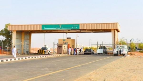 """السفارة اليمنية في الرياض تتراجع عن قرار إلغاء رسوم فحص """"كورونا"""" للراغبين بالعودة"""