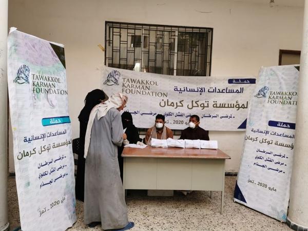 مؤسسة توكل كرمان تمنح مساعدات لما يزيد عن 1000 مريض محتاج في تعز