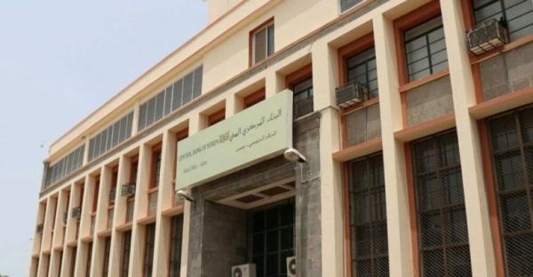 المركزي اليمني بعدن يؤكد استمرار صرف رواتب موظفي الدولة
