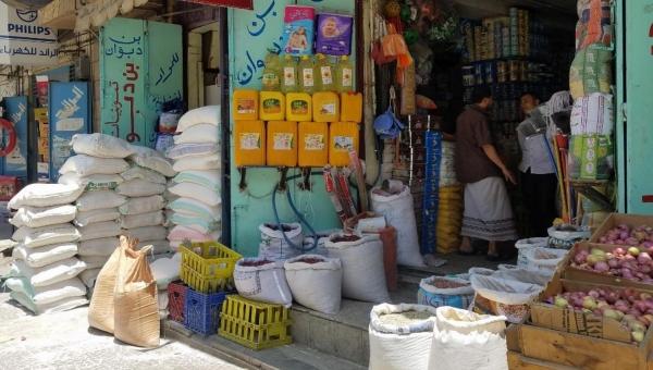 الأمم المتحدة: أسعار المواد الغذائية في اليمن ارتفعت 35% منذ أبريل الماضي