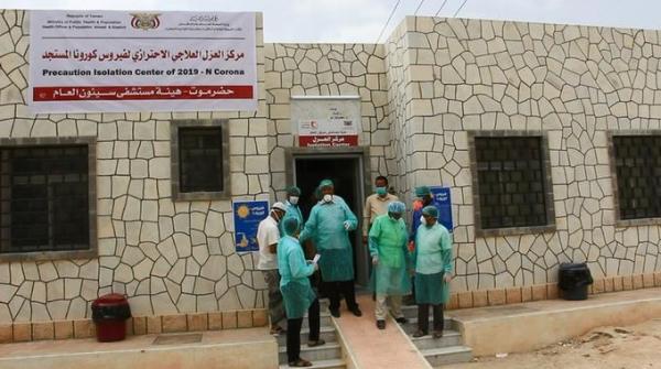 """""""الصحة"""" تعلن شفاء نحو 38% من الحالات المصابة بفيروس كورونا في اليمن"""
