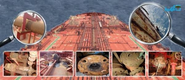 اليمنيون يخسرون أكبر خزان نفطي عائم في الحديدة وكارثة بيئية تهدد اليمن والعالم