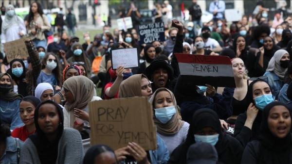 مظاهرة في لندن تنديداً بحرب اليمن وضد بيع الأسلحة للسعودية والإمارات