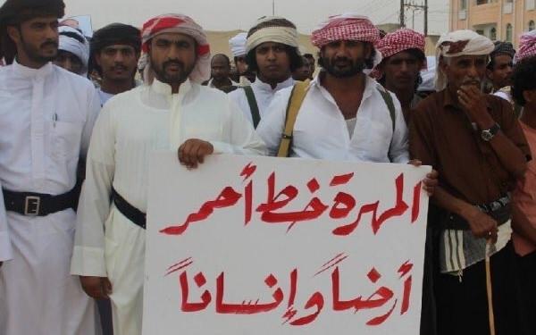 """قيادي في """"اعتصام المهرة"""": لن نقف مكتوفي الأيدي أمام انتهاكات الاحتلال السعودي بالمحافظة"""