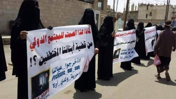 رابطة حقوقية توثق انتهاكات بحق المختطفين في 14 محافظة يمنية