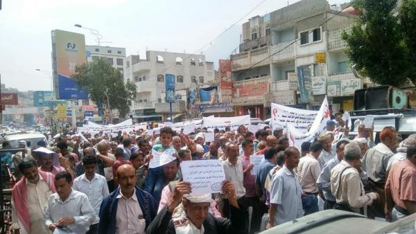 وقفة احتجاجية لموظفين بتعز تطالب الحكومة بصرف المرتبات المتأخرة