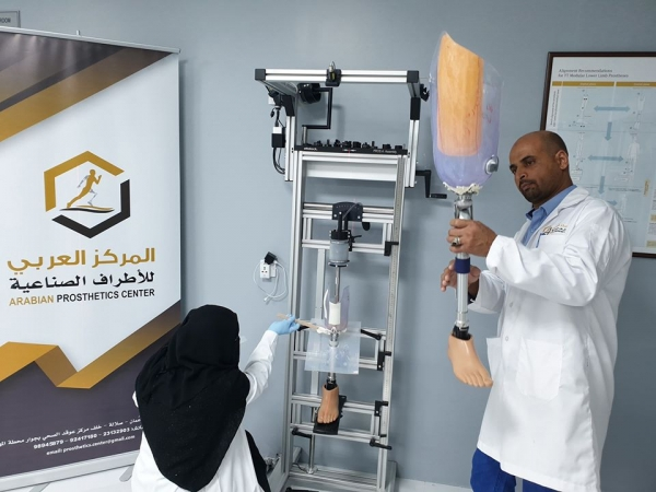 افتتاح فرع للمركز العربي للأطراف الصناعية في محافظة تعز