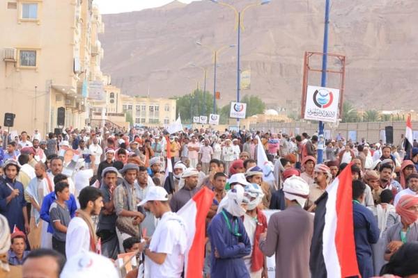 مظاهرات حضرموت تؤكد دعم الشرعية ورفض الاستقواء بالسلاح لفرض مشاريع مشبوهة