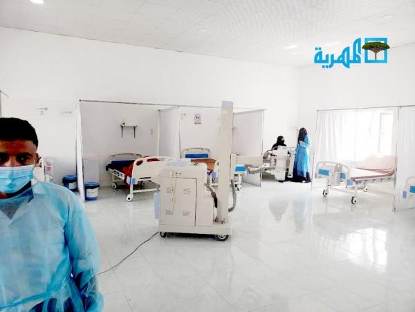 """صنعاء: إغلاق ثاني مركز عزل لـ""""كورونا"""" وإعادة افتتاح أقسام أُغلقت منذ انتشار الوباء"""