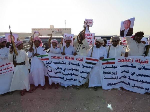 اعتصام المهرة: الادعاء بوجود تهريب في المحافظة تبرير لبقاء القوات السعودية