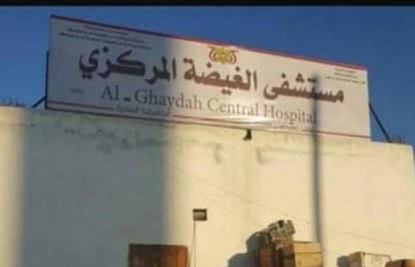 """الصحة اليمنية تسجل 5 حالات إصابة جديدة بـ """"كورونا"""" في محافظتي حضرموت والمهرة"""