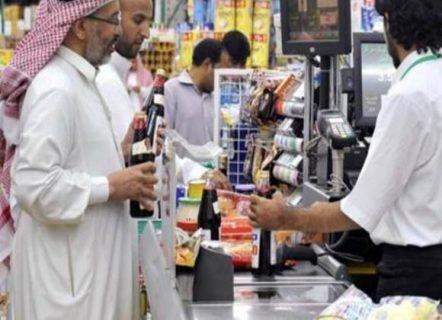 التضخم السنوي بالسعودية يرتفع 6.2 بالمئة في أغسطس الماضي