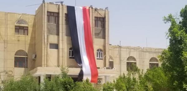 الفيسبوك في اليمن.. سبتمبري الهوية