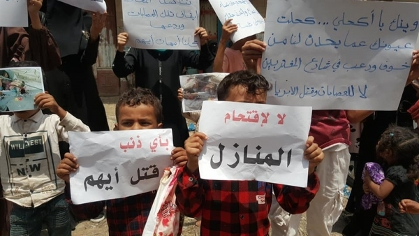 مقتل شخص في اشتباكات بين عصابتين مسلحتين بمدينة تعز