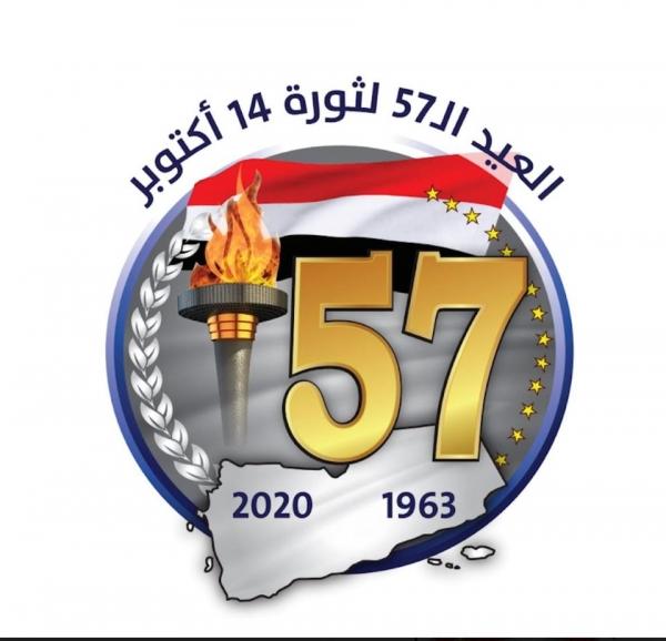 في ذكرى ثورة أكتوبر.. شبكات التواصل الاجتماعي تقاوم المحتلين الجدد