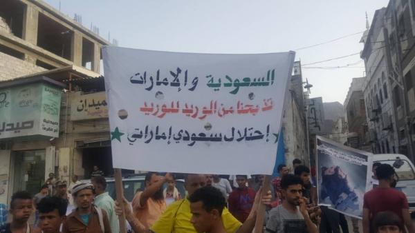في ذكرى 14 أكتوبر..عاد المحتل فهل تعود الثورة؟!