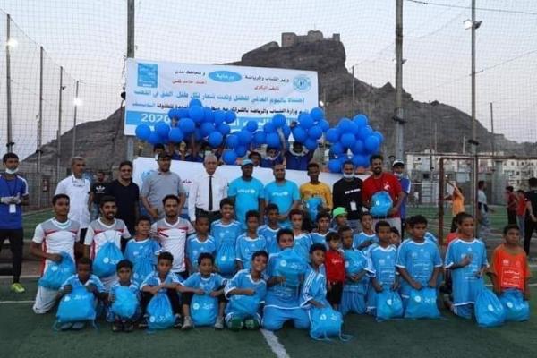 عدن تشهد مهرجانا رياضيا وترفيهيا بمناسبة اليوم العالمي للطفل