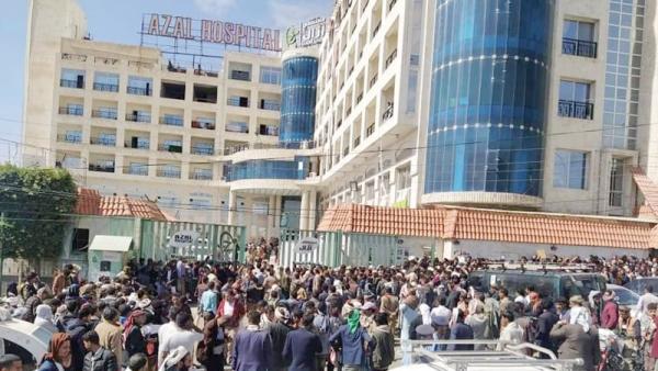 إجراءات سعودية بإعادة فحوصات المسافرين تضاعف معاناة اليمنيين أمام المستشفيات