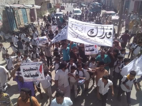 تظاهرة في سيئون تندد بمخططات تحويل سقطرى إلى قاعدة عسكرية للاحتلال الإسرائيلي
