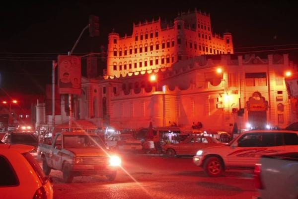 """اللون البرتقالي يزين معالم """"سيئون"""" التاريخية بالتزامن مع حملة مناهضة العنف ضد المرأة"""