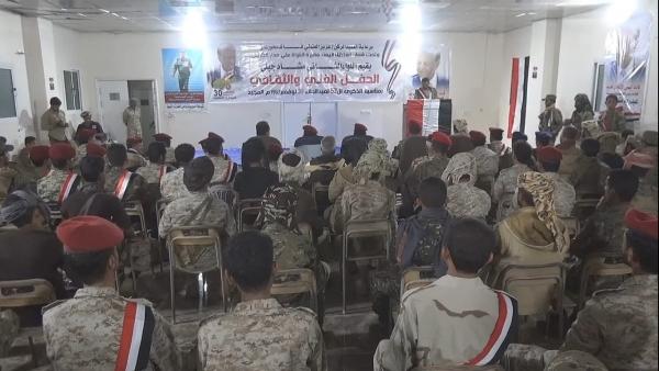شبوة..الجيش الوطني يقيم حفلاً فنياً وخطابياً بمناسبة ذكرى الـ30 من نوفمبر