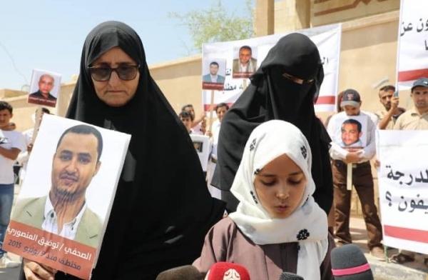 """""""رايتس رادار"""" تدعو الحوثيين للإفراج الفوري عن الصحافي توفيق المنصوري"""