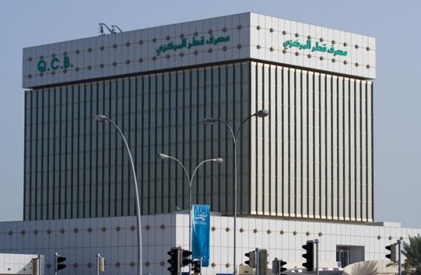 """استكمال نقل 10% من أسهم بورصة إسطنبول إلى """"قطر للاستثمار"""""""