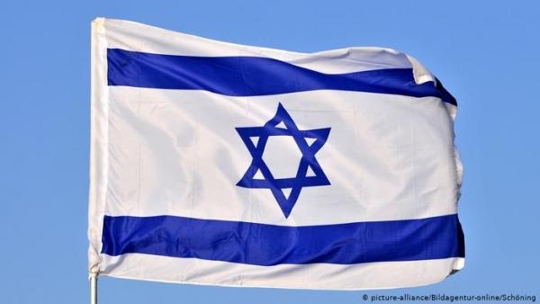 العلم الإسرائيلي