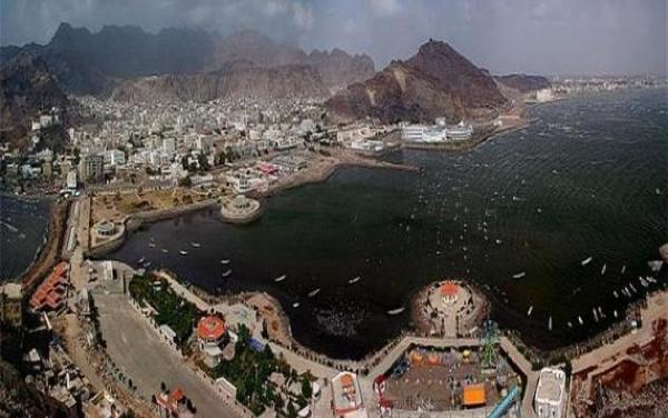 عدن.. مؤتمر لإشهار أول معرض للتصوير الجوي في اليمن