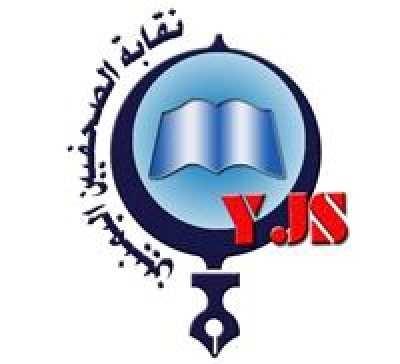 نقابة الصحفيين ترفض تحويل قضية المختطفين لدى الحوثيين للمساومة وتطالب بالإفراج عنهم