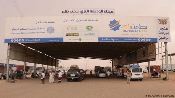 إجراءات منع دخول العسل اليمني إلى السعودية تكبد المسافرين خسائر مالية كبيرة
