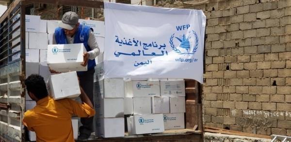 """الغذاء العالمي يحذر من """"عواقب وخيمة"""" لتصنيف الحوثي """"جماعة إرهابية"""""""