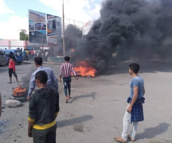 عدن: مظاهرات شعبية تندد بإغلاق المصارف وتعثر عملية صرف المرتبات