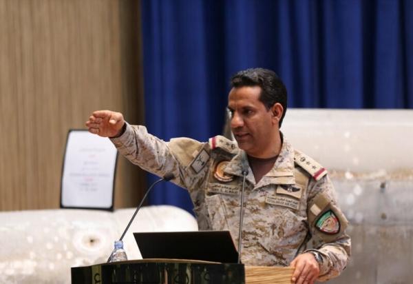 التحالف يعلن تدمير صاروخ باليستي أطلقه الحوثيون على السعودية