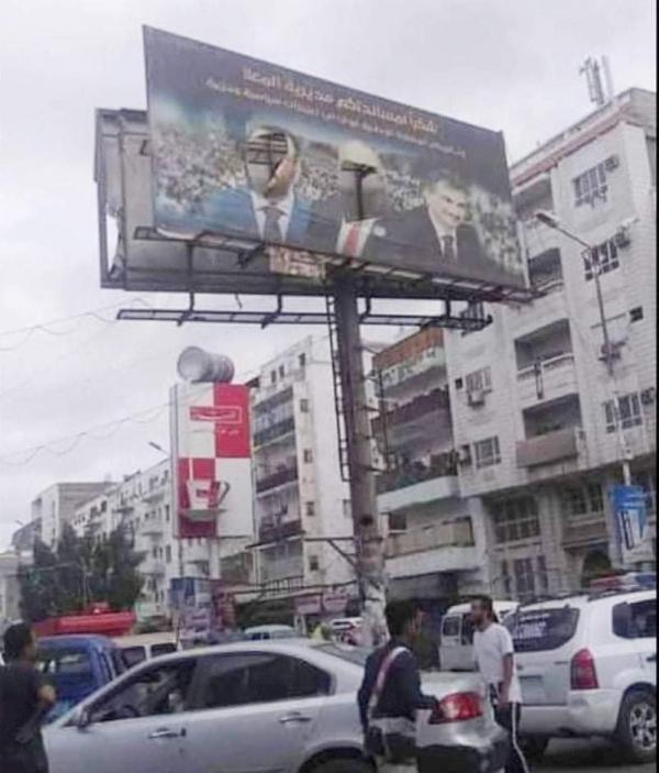 """عدن.. تمزيق صور لقيادات في """"الانتقالي"""" إثر انتشار أنباء حصولهم على أرصدة في بنوك خارجية"""