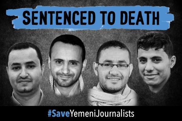 """تحذير حكومي من إقدام """"الحوثيين"""" على إعدام أربعة صحفيين"""
