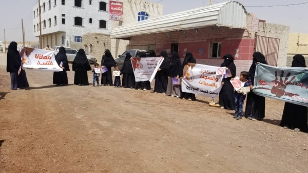"""""""أمهات المختطفين"""" تدعو لوقف الحرب وإحلال السلام والإفراج عن المعتقلين"""