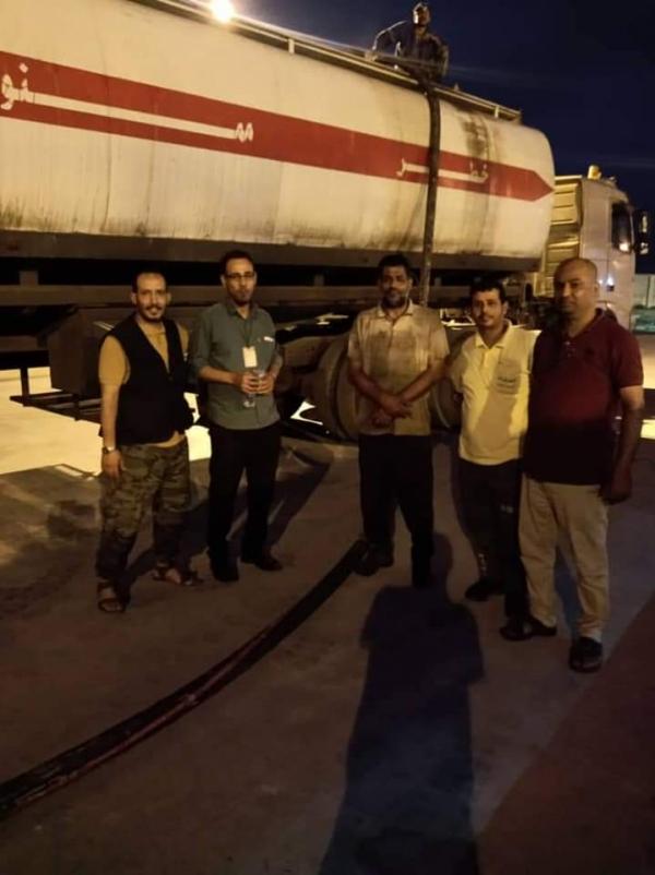 بدء ضخ الوقود لإعادة التيار الكهربائي في عدن