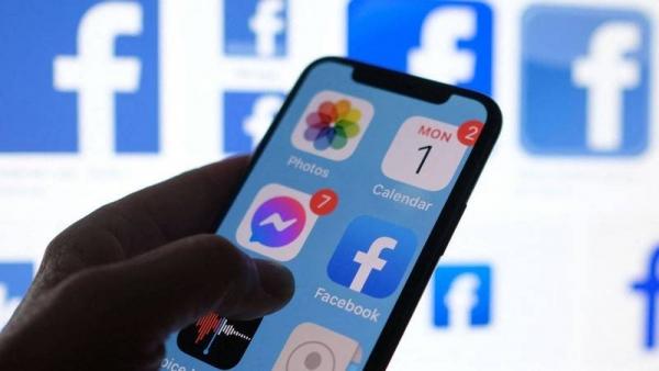 """تسريب بيانات 533 مليون مستخدم لـ""""فيسبوك"""""""