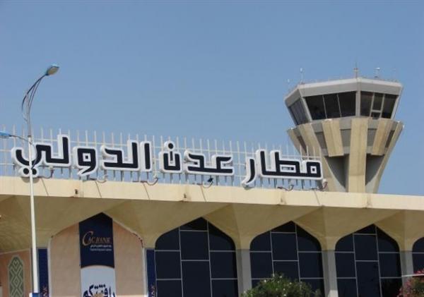 """اجتماع حكومي يناقش مشروع إدخال الإنترنت بـ""""نظام 4G"""" إلى مطار عدن"""