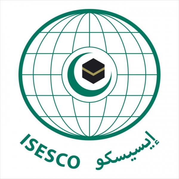 شعار إيسيسكو