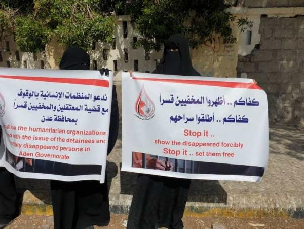 """""""أمهات المختطفين"""" تدعو للإفراج عن جميع المعتقلين بمناسبة حلول شهر رمضان"""